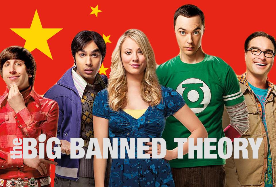 Big bang dating ban